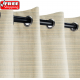 Sunbrella Outdoor Curtain with Nickel Grommets - Dupione Dove